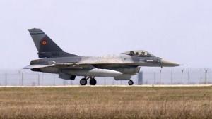 VIDEO - Ceremonie de receptie a aeronavei F-16, în Baza 86 Aeriană de la Borcea.