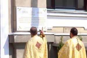 """100 de ani de la înființarea Institutului Național de Cercetare-Dezvoltare Medico-Militară """"Cantacuzino"""""""
